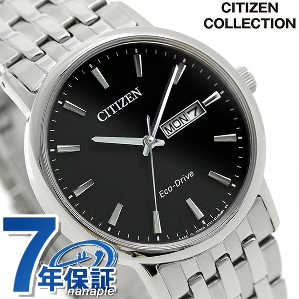 シチズン ソーラー デイデイト メンズ 腕時計 BM9010-59E CITIZEN ブラック 時計
