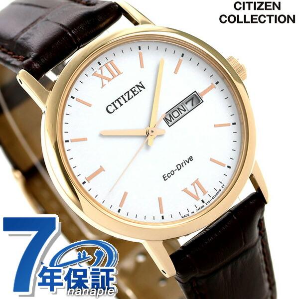 シチズン ソーラー デイデイト メンズ 腕時計 BM9012-02A CITIZEN ホワイト 時計