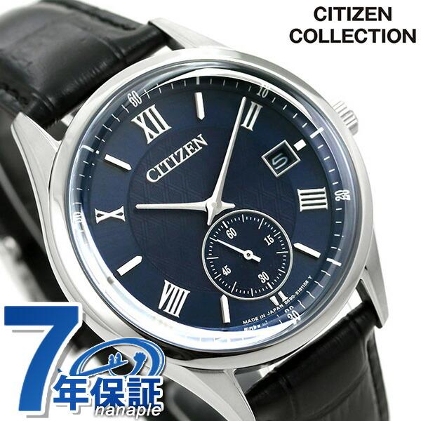 シチズン エコドライブ メンズ 腕時計 BV1120-15L CITIZEN ネイビー×ブラック