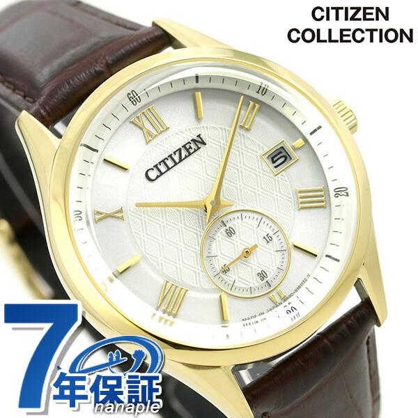 シチズン エコドライブ メンズ 腕時計 BV1122-10P CITIZEN シルバー×ブラウン【あす楽対応】