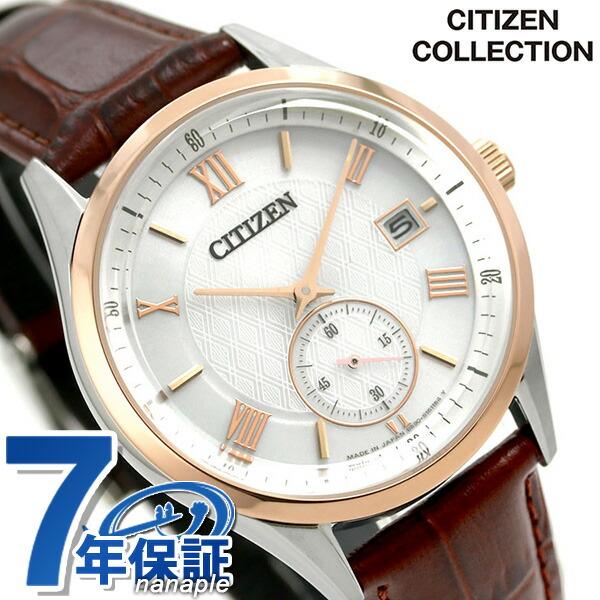 シチズン エコドライブ メンズ 腕時計 BV1124-14A CITIZEN シルバー×ブラウン