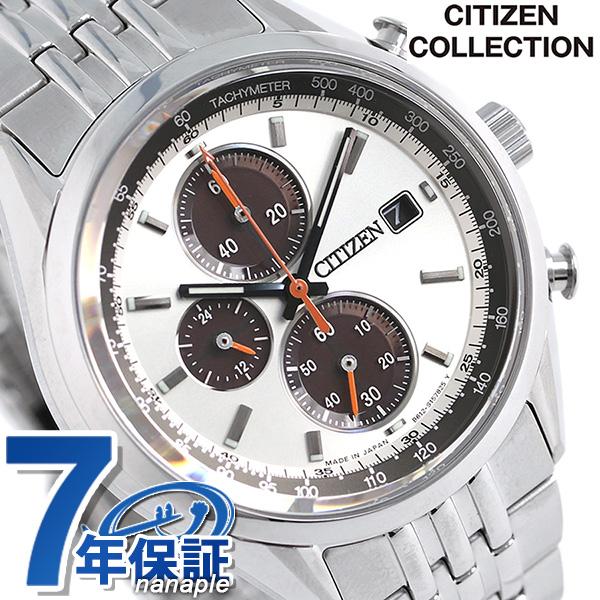 シチズン クロノグラフ 日本製 エコドライブ メンズ 腕時計 CA0450-57A CITIZEN シルバー 時計【あす楽対応】