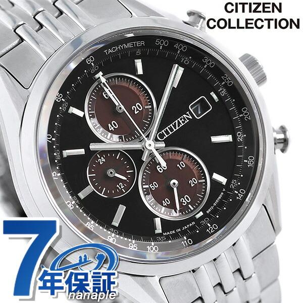 シチズン クロノグラフ 日本製 エコドライブ メンズ 腕時計 CA0450-57E CITIZEN ブラック 時計