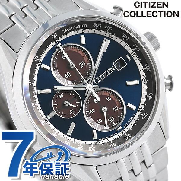 シチズン クロノグラフ 日本製 エコドライブ メンズ 腕時計 CA0450-57L CITIZEN ブルー 時計【あす楽対応】