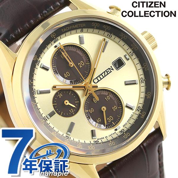 シチズン クロノグラフ 日本製 エコドライブ メンズ 腕時計 CA0452-01P CITIZEN 革ベルト 時計【あす楽対応】