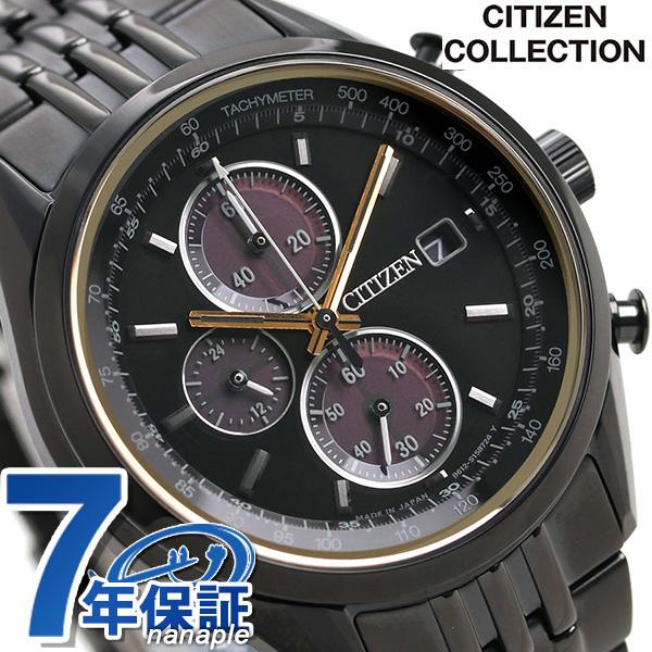 シチズン エコドライブ メンズ 腕時計 100周年 限定モデル CA0457-82E CITIZEN オールブラック 時計【あす楽対応】