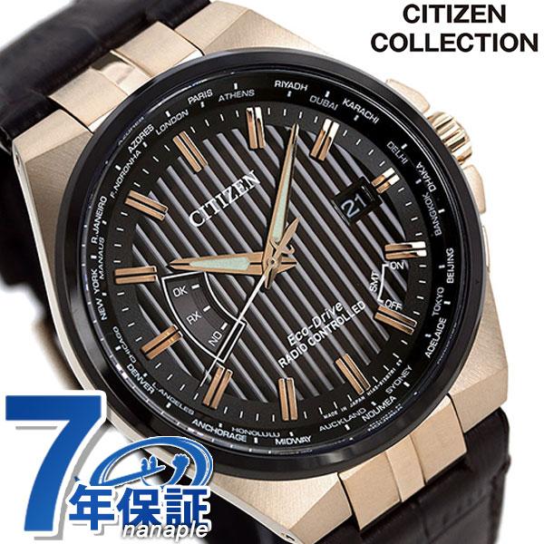 シチズン エコドライブ 電波 日本製 ワールドタイム ストライプ CB0164-17E CITIZEN メンズ 腕時計 革ベルト 時計