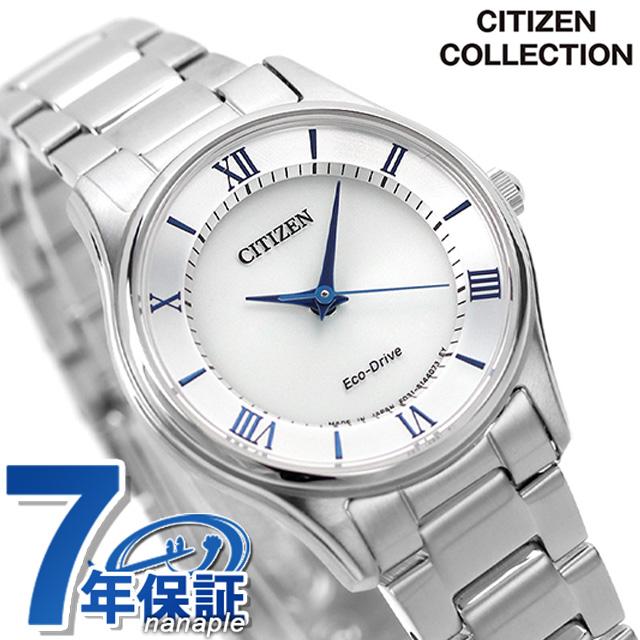 シチズン 日本製 ソーラー レディース 腕時計 EM0400-51B CITIZEN シルバー 時計【あす楽対応】