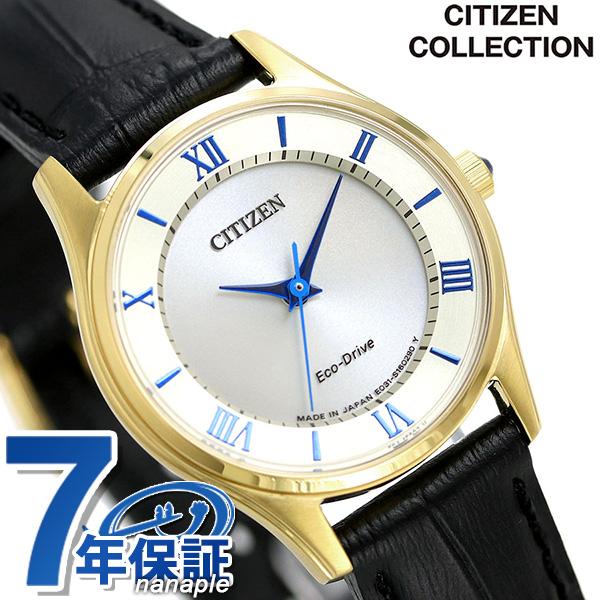 シチズン レディース 腕時計 エコドライブ 日本製 ウィンター 限定モデル EM0402-13P CITIZEN 革ベルト 時計【あす楽対応】