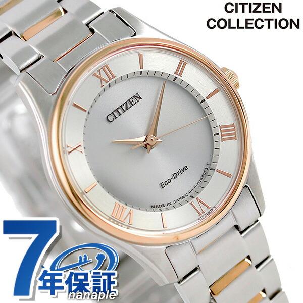 シチズン 日本製 エコドライブ レディース 腕時計 EM0404-51A CITIZEN シルバー×ピンクゴールド 時計