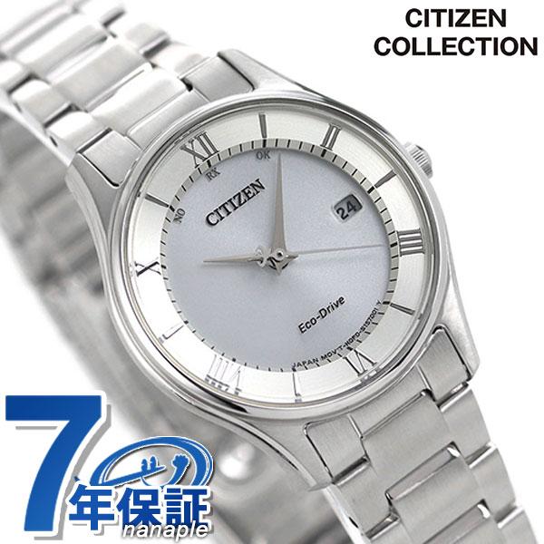 シチズン エコドライブ電波時計 薄型 レディース 腕時計 ES0000-79A CITIZEN シルバー