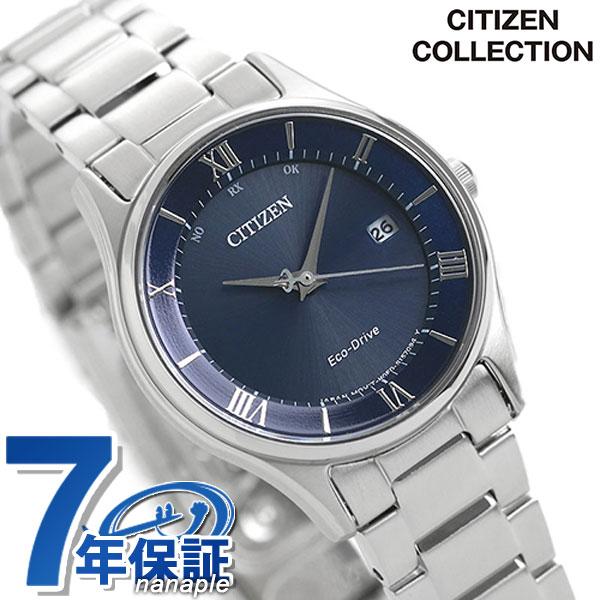 シチズン エコドライブ電波時計 薄型 レディース 腕時計 ES0000-79L CITIZEN ブルー