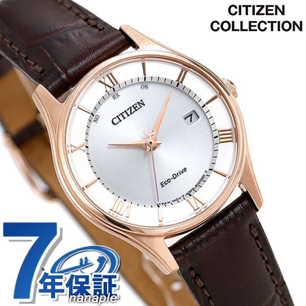 シチズン エコドライブ電波時計 薄型 レディース 腕時計 ES0002-06A CITIZEN シルバー×ダークブラウン