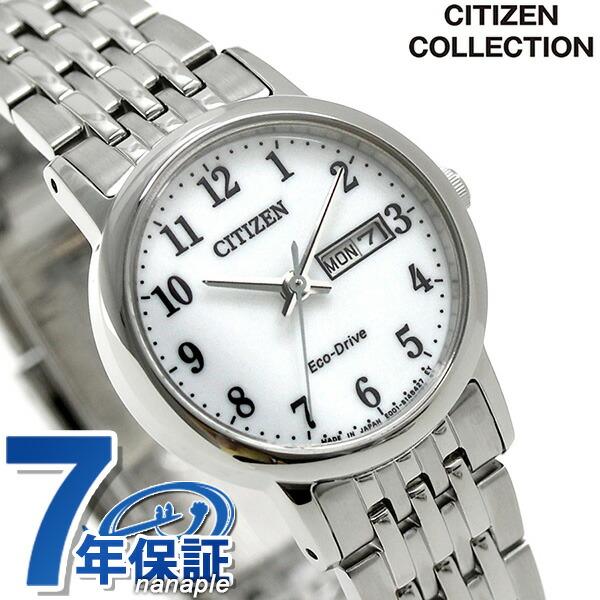 シチズン ソーラー デイデイト レディース 腕時計 EW3250-53A CITIZEN ホワイト 時計