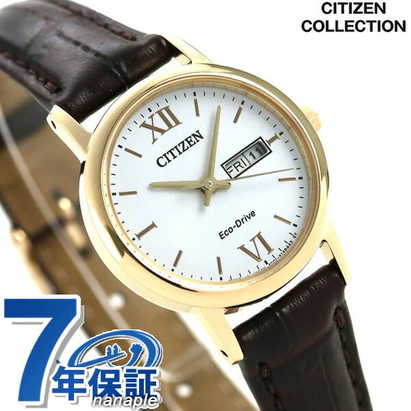 シチズン ソーラー デイデイト レディース 腕時計 EW3252-07A CITIZEN ホワイト 時計