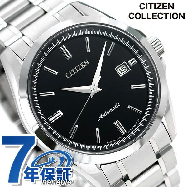 シチズン メンズ 腕時計 日本製 自動巻き カレンダー ブラック NB1041-84E CITIZEN 時計