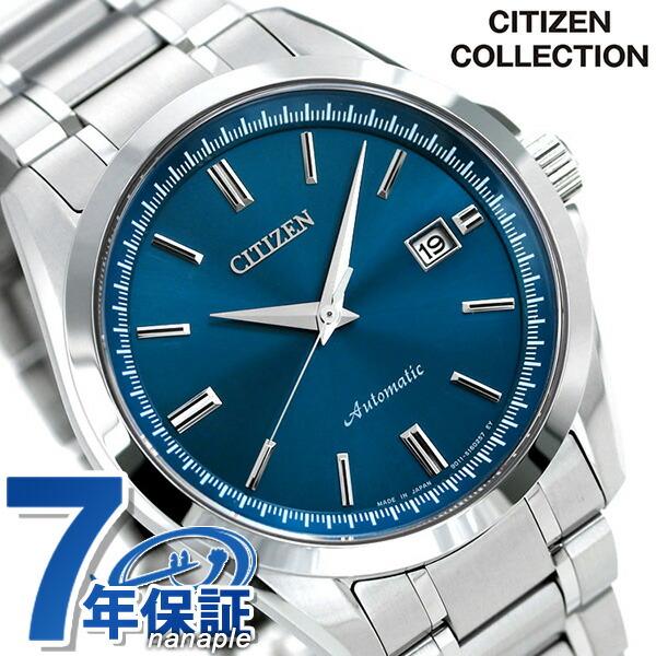 シチズン メンズ 腕時計 日本製 自動巻き カレンダー ブルー NB1041-84L CITIZEN 時計【あす楽対応】