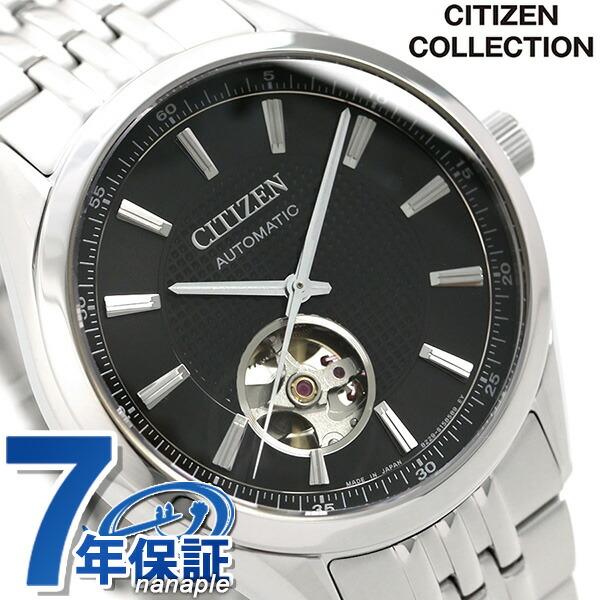 シチズン 日本製 メカニカル オープンハート メンズ 腕時計 NH9110-81E CITIZEN ブラック 時計