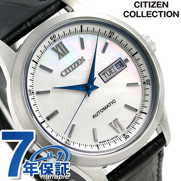 シチズン メカニカル 日本製 メンズ 腕時計 NY4050-03A CITIZEN ホワイトシェル×ブラック 時計【あす楽対応】