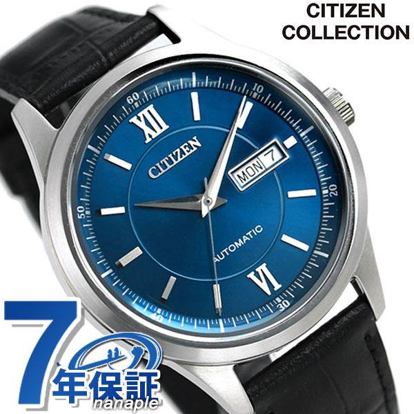 シチズン ロイヤルブルーコレクション 日本製 自動巻き NY4050-03L CITIZEN 腕時計 革ベルト【あす楽対応】