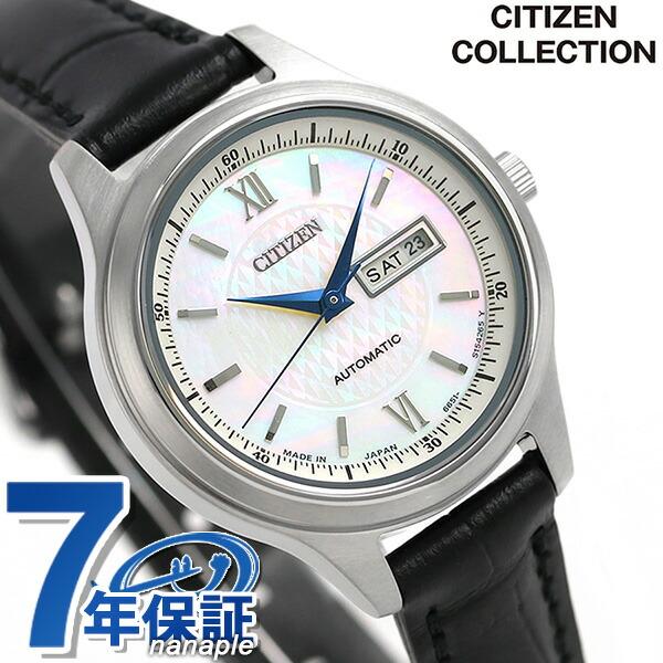 シチズン メカニカル 日本製 レディース 腕時計 PD7150-03A CITIZEN ホワイトシェル×ブラック 時計【あす楽対応】