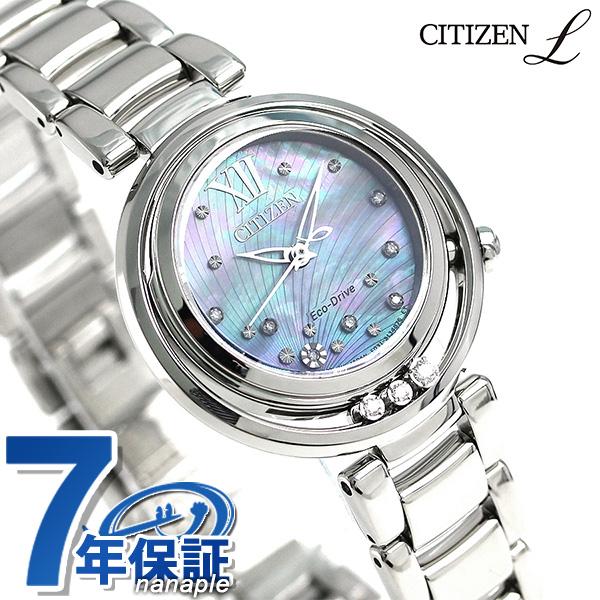 シチズン L ソーラー ダイヤモンド レディース 腕時計 EM0327-50D CITIZEN L ブルーシェル 時計【あす楽対応】