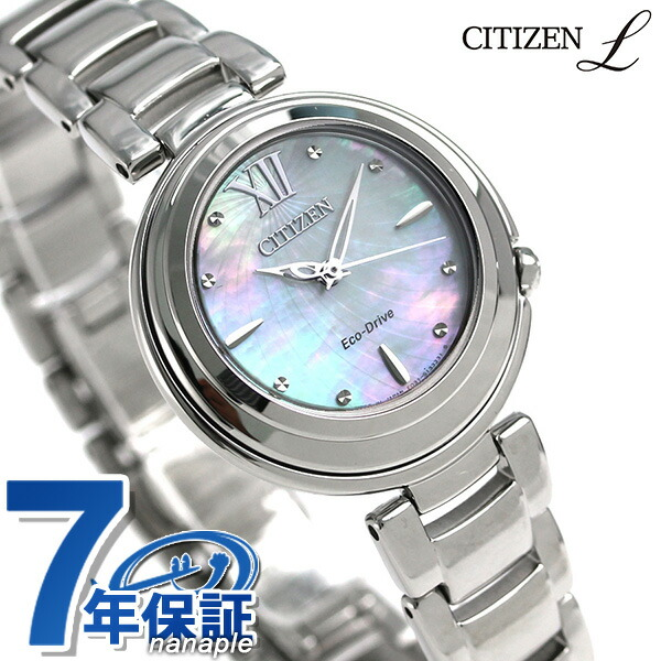 シチズン L ソーラー レディース 腕時計 EM0338-88D CITIZEN L ホワイトシェル 時計