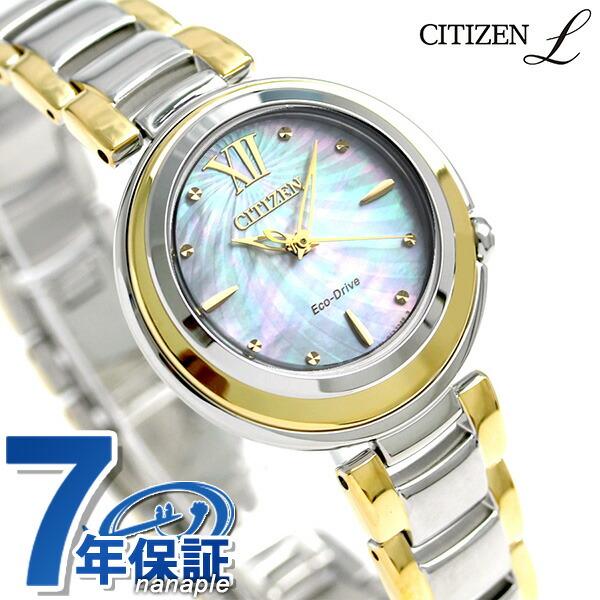 シチズン L ソーラー レディース 腕時計 EM0339-85D CITIZEN L ホワイトシェル 時計【あす楽対応】
