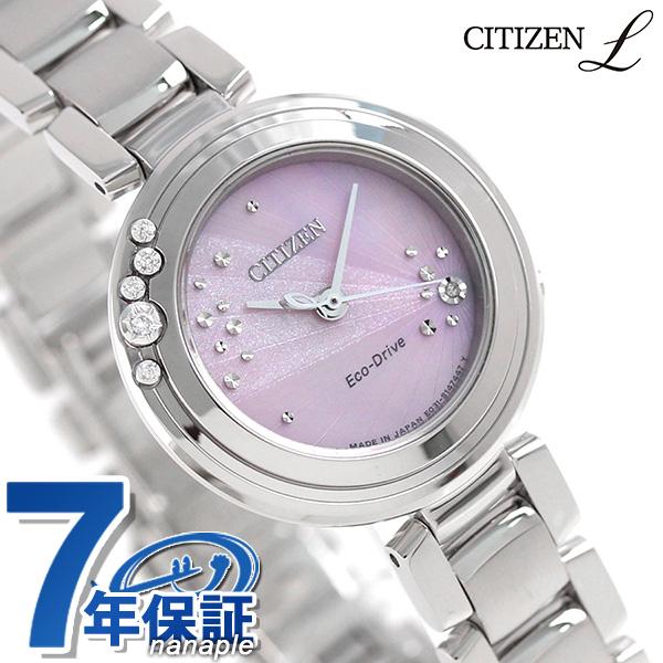 シチズン L ソーラー ダイヤモンド レディース 腕時計 EM0467-85Y CITIZEN L ピンク 時計【あす楽対応】