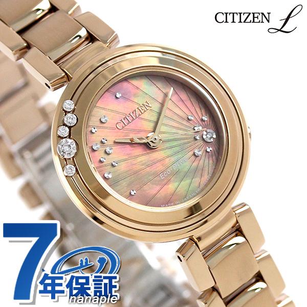 シチズン L ソーラー ダイヤモンド レディース 腕時計 EM0468-82Y CITIZEN L 時計