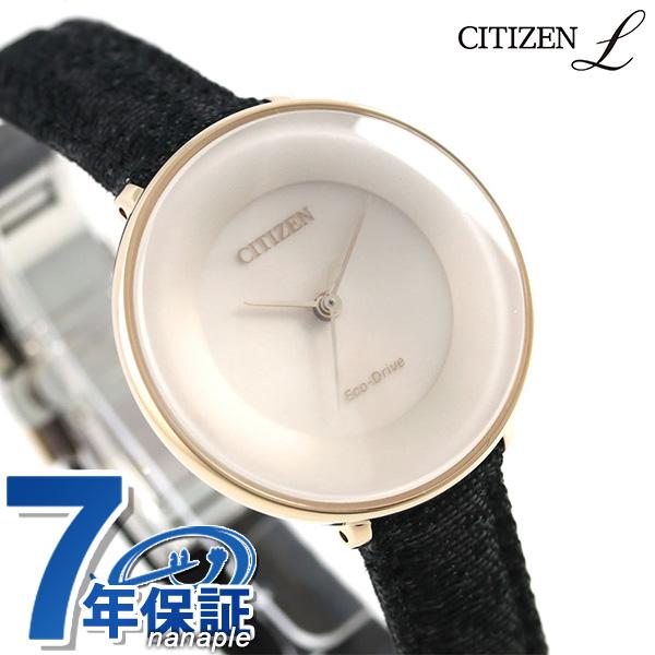 シチズン L エコドライブ 西陣テキスタイル 限定モデル EM0608-42X CITIZEN L 腕時計 時計【あす楽対応】
