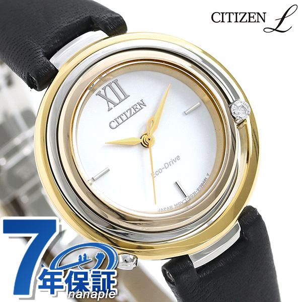 シチズン L エコドライブ レディース エゾシカ 革ベルト EM0656-23A CITIZEN アークリー 腕時計 ホワイト×ブラック 時計【あす楽対応】