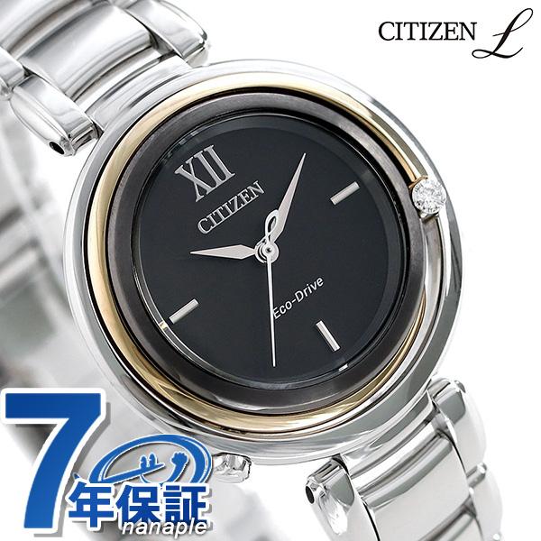 シチズン L エコドライブ ダイヤモンド レディース EM0658-95E CITIZEN アークリー 腕時計 ブラック 時計【あす楽対応】