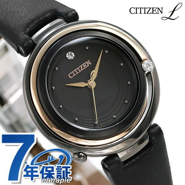 CITIZEN L シチズンエル エコドライブ レディース 腕時計 100周年 限定モデル EM0659-25E ダイヤモンド 革ベルト 時計【あす楽対応】
