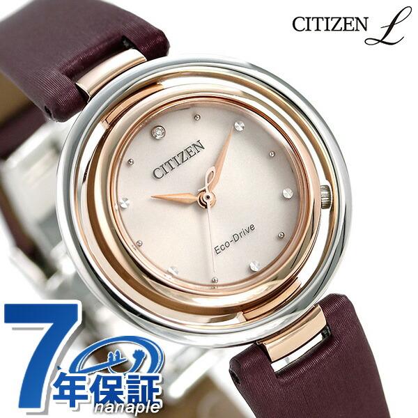 シチズン L エコドライブ ダイヤモンド レディース EM0669-21X CITIZEN アークリー 腕時計 パールホワイト×レッドブラウン 時計