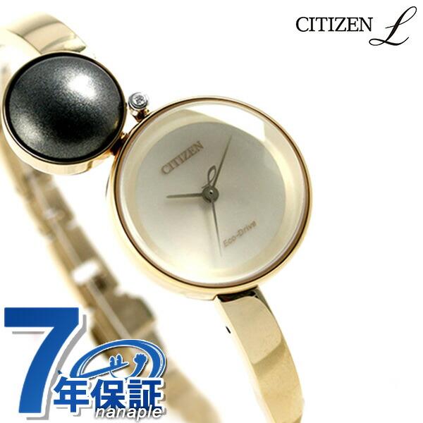 シチズン L アンビリュナ 漆玉 ソーラー レディース EW5496-52W CITIZEN L 腕時計