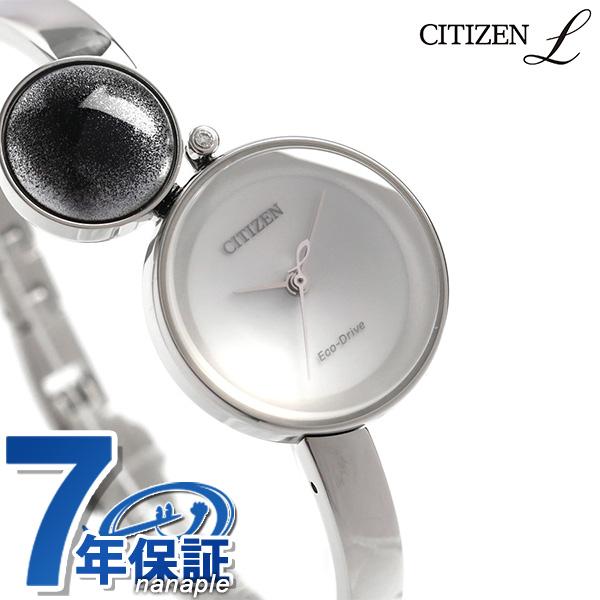 当店なら!ポイント最大35倍!24日23時59分まで シチズン L エコドライブ 漆 限定モデル レディース 腕時計 EW5499-54A CITIZEN L 時計
