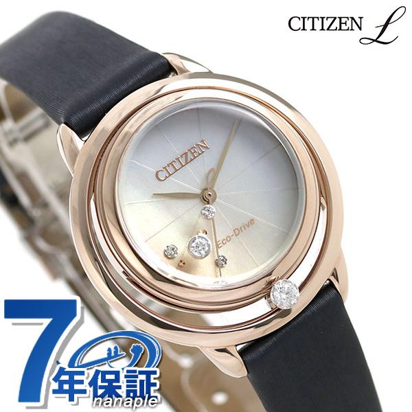 シチズン L エコドライブ 限定モデル ダイヤモンド レディース 腕時計 EW5522-20D CITIZEN L ホワイトシェル×ダークネイビー 革ベルト 時計【あす楽対応】