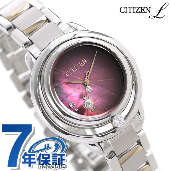 シチズン L エコドライブ ダイヤモンド 無花果 レディース 腕時計 EW5529-55W CITIZEN L レッドシェル×ピンクゴールド 時計