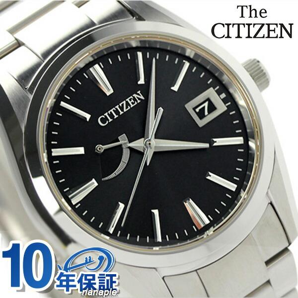 ザ・シチズン ソーラー メンズ 腕時計 AQ1000-58E THE CITIZEN ブラック 時計