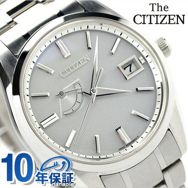 ザ・シチズン ソーラー メンズ 腕時計 AQ1010-54A THE CITIZEN シルバー 時計