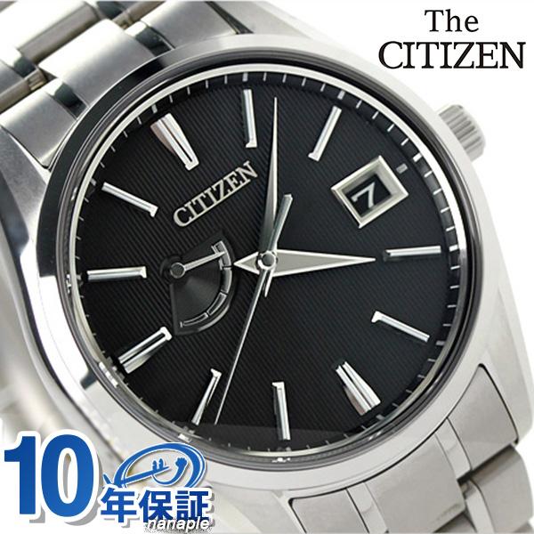 ザ・シチズン ソーラー チタニウムモデル メンズ 腕時計 AQ1020-51E THE CITIZEN ブラック 時計