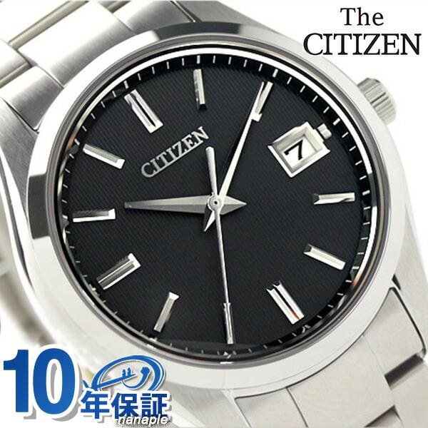 ザ・シチズン スタンダードモデル ソーラー メンズ AQ4000-51E THE CITIZEN 腕時計 ブラック 時計