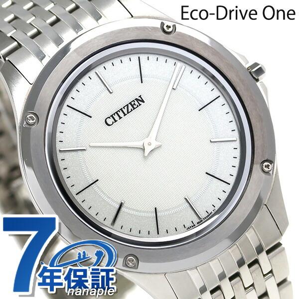 シチズン エコドライブワン ソーラー メンズ 薄型 時計 AR5000-68A Eco Drive One 腕時計【あす楽対応】