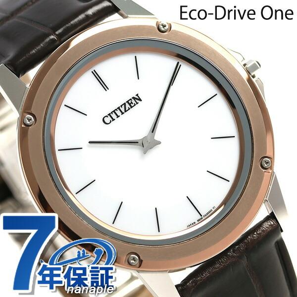 店内ポイント最大43倍!16日1時59分まで! シチズン エコドライブワン メンズ 腕時計 AR5026-05A CITIZEN ホワイト 時計