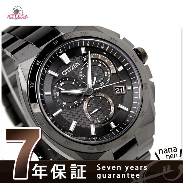 AT3014-54E シチズン アテッサ ソーラー 電波 クロノグラフ メンズ 腕時計 チタン オールブラック 時計【あす楽対応】