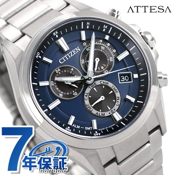 AT3050-51L シチズン アテッサ クロノグラフ 電波ソーラー CITIZEN ATTESA メンズ 腕時計 ネイビー 時計【あす楽対応】