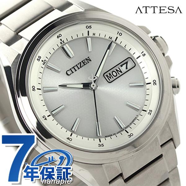 AT6040-58A シチズン アテッサ デイデイトモデル 電波ソーラー CITIZEN ATTESA メンズ 腕時計 チタン シルバー 時計