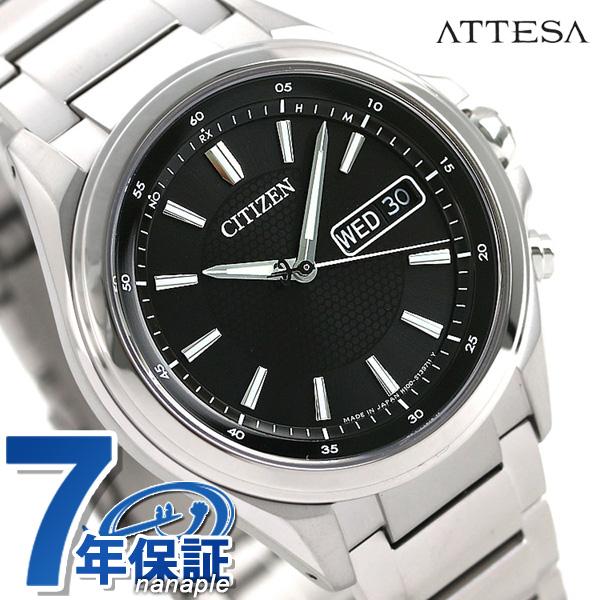 AT6040-58E シチズン アテッサ デイデイトモデル 電波ソーラー CITIZEN ATTESA メンズ 腕時計 チタン ブラック 時計【あす楽対応】