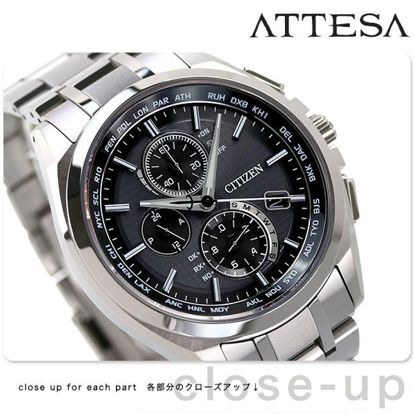 AT8040-57E シチズン CITIZEN アテッサ ATTESA ソーラー電波時計 腕時計 チタン 時計【あす楽対応】